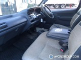 Used 1994 Toyota HIACE VAN for Sale in Japan #13598 thumbnail