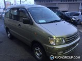 Used 1997 Toyota LITEACE NOAH for Sale in Japan #13601 thumbnail