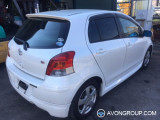 Used 2009 Toyota Vitz for Sale in Japan #13608 thumbnail
