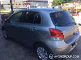 Used 2009 Toyota Vitz for Sale in Japan #13609 thumbnail