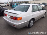 Used 1999 Toyota Corona for Sale in Japan #13615 thumbnail