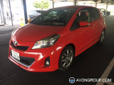 Used 2011 Toyota Vitz for Sale in Japan #13616 thumbnail
