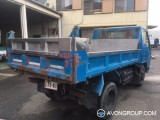Used 1991 Mitsubishi CANTER DUMP TRUCK for Sale in Japan #13624 thumbnail