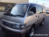 Used 1994 Toyota HIACE WAGON C for Sale in Japan #13626 thumbnail