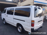Used 2002 Toyota HIACE VAN for Sale in Japan #13629 thumbnail
