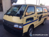 Used 2002 Toyota HIACE VAN for Sale in Japan #13630 thumbnail