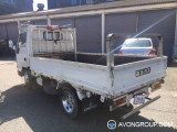 Used 1992 Mitsubishi Canter for Sale in Japan #13633 thumbnail