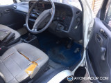 Used 1990 Toyota Hiace for Sale in Japan #13636 thumbnail