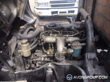 Used 1992 Mitsubishi Canter for Sale in Japan #13641 thumbnail