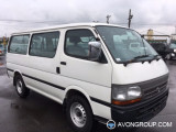Used 1999 Toyota HIACE VAN for Sale in Japan #13650 thumbnail