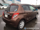 Used 2011 Toyota VITZ for Sale in Japan #13651 thumbnail