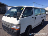 Used 1999 Toyota HIACE VAN for Sale in Japan #13656 thumbnail