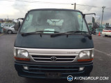 Used 1998 Toyota HIACE VAN for Sale in Japan #13659 thumbnail