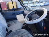 Used 1990 Isuzu ELF TRUCK for Sale in Japan #13661 thumbnail