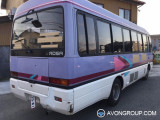 Used 1994 Mitsubishi ROSA for Sale in Japan #13663 thumbnail