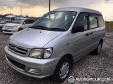 Used 2000 Toyota TOWNACE NOAH for Sale in Japan #13669 thumbnail
