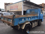 Used 1988 Isuzu ELF DUMP TRUCK for Sale in Japan #13673 thumbnail