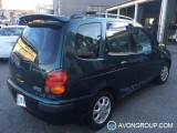 Used 1997 Toyota SPACIO for Sale in Japan #13680 thumbnail