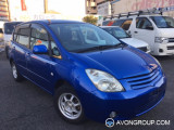 Used 2002 Toyota SPACIO for Sale in Japan #13683 thumbnail