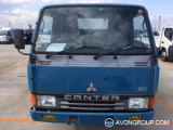 Used 1992 Mitsubishi Canter for Sale in Japan #13685 thumbnail