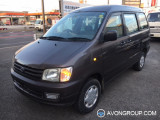 Used 1997 Toyota Townace Noah for Sale in Japan #13688 thumbnail