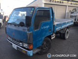 Used 1991 Mitsubishi Canter for Sale in Japan #13693 thumbnail