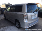 Used 2010 Toyota Voxy for Sale in Japan #13695 thumbnail