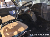 Used 1991 Isuzu Juston for Sale in Japan #13700 thumbnail