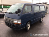 Used 2002 Toyota Hiace for Sale in Japan #13705 thumbnail