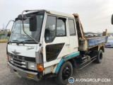 Used 1989 Mitsubishi FUSO DUMP for Sale in Japan #13708 thumbnail