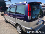 Used 1999 Toyota TOWNACE NOAH for Sale in Japan #13713 thumbnail