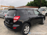 Used 2010 Toyota RAV 4 for Sale in Japan #13728 thumbnail