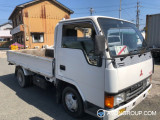 Used 1993 Mitsubishi CANTER GUTS for Sale in Japan #13729 thumbnail