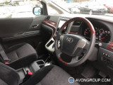 Used 2010 Toyota ALFARD for Sale in Japan #13730 thumbnail