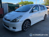 Used 2004 Toyota Wish for Sale in Uganda #13742 thumbnail