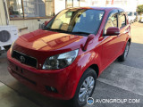 Used 2007 Toyota RuSh for Sale in Japan #13767 thumbnail