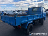 Used 1989 Isuzu ELF DUMP TRUCK for Sale in Japan #13776 thumbnail