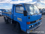 Used 1988 Isuzu ELF DUMP TRUCK for Sale in Japan #13777 thumbnail