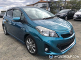 Used 2011 Toyota VITZ RS for Sale in Japan #13778 thumbnail