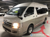 Used 2006 Toyota HIACE COMMUTER for Sale in Japan #13840 thumbnail