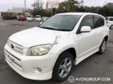 Used 2006 Toyota RAV 4 for Sale in Japan #13843 thumbnail
