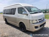 Used 2005 Toyota HIACE for Sale in Japan #13928 thumbnail