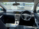 Used 2004 Toyota ALLEX for Sale in Japan #13930 thumbnail