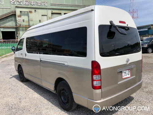 Used 2005 Toyota HIACE for Sale in Botswana #13928