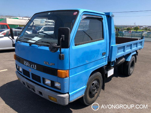 Used 1989 Isuzu ELF for Sale in Uganda #13932