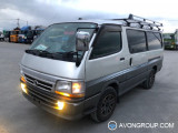 Used 2003 Toyota HIACE for Sale in Botswana #13854 thumbnail