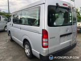 Used 2010 Toyota HIACE for Sale in Botswana #13889 thumbnail
