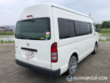 Used 2009 Toyota HIACE for Sale in Botswana #13914 thumbnail