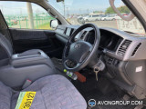 Used 2005 Toyota HIACE for Sale in Botswana #13928 thumbnail