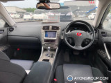 Used 2005 Lexus IS250 for Sale in Botswana #13957 thumbnail